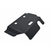 Transfer Box Guard Suitable For Toyota Land Cruiser 70 Series