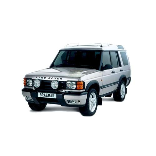 Slimline II Roof Rack - Tall Suitable for Land Rover Discovery 1 & 2
